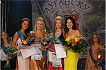 В дни празднования Дня города был проведён конкурс красоты Мисс Луганочка-2008