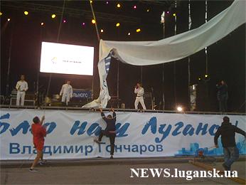 В день города луганчане пели на украинском языке