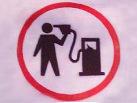За неделю бензин подорожал на 1,8%