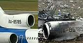 Как ровно 3 года назад падал рейс 612 под Донецком (видео, запись и расшифровка переговоров)