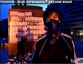 """В Луганске прошла """"акция"""" против Тихонова. Видео!"""