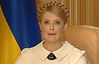 Видео-поздравление с Новым годом от политиков Украины