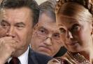 """""""Без меня тебя..."""". Во вторник Партия регионов проголосует за решение о создании коалиции с БЮТ"""